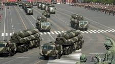 Rusia Ingin Menjual Senjata Menggunakan Bitcoin
