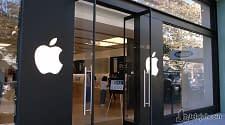 Apple Mengatakan Menolak Altcoin Yang Mirip Seperti Libra