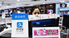 Anak Perusahaan Alibaba, Sedang Menguji Blockchain-nya