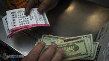 Orang Ini Berencana Berinvestasi Bitcoin Setelah Menang Lotere