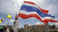 Thailand Integrasikas Blockchain ke E-Visa untuk Keamanan