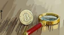 100 Hari Kedepan, Bitcoin Akan Langka dan Lebih Berharga