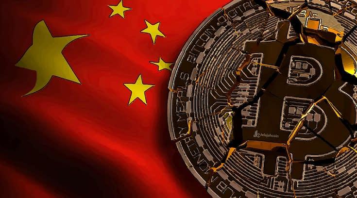 Search Engine China Blokir Crypto Exchange Raksasa, Termasuk Binance
